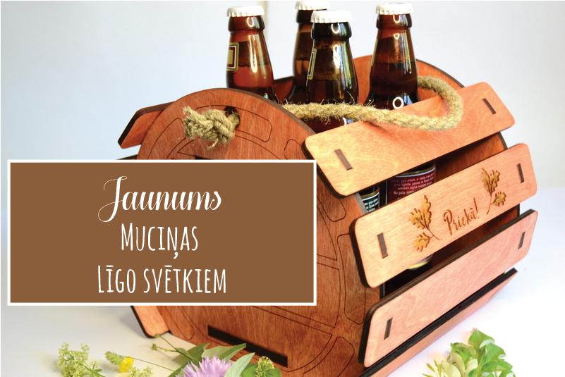 alus_muca